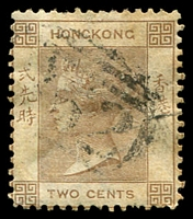 Lot 3625 [4 of 4]:1863-71 Wmk Crown/CC SG #8,9b 2c brown x3 & 4c slate, all small faults (4)