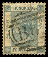 Lot 3625 [1 of 4]:1863-71 Wmk Crown/CC SG #8,9b 2c brown x3 & 4c slate, all small faults (4)