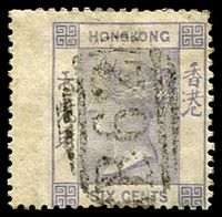 Lot 3627:1863-71 Wmk Crown/CC Perf 14 SG #10 6c lilac wing margin, Cat £20
