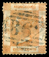 Lot 3629:1863-71 Wmk Crown/CC Perf 14 SG #11b 8c bright orange, few pulled perfs, Cat £16