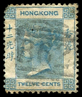 Lot 3630:1863-71 Wmk Crown/CC Perf 14 SG #12 12c deep blue, small faults, Cat £14