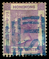 Lot 3930:1863-71 Wmk Crown/CC Perf 14 SG #16 30c mauve, blue 'S1' cancel of Shanghai