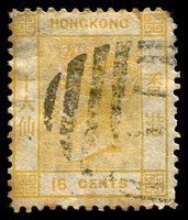 Lot 23610:1877 Wmk Crown/CC SG #22 16c yellow, part 'A1' cancel of Amoy, few small tones Cat £140 for use in Amoy.