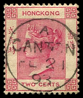 Lot 3652:1882-96 Wmk Crown/CA SG #33 2c carmine, 1893 Canton cds