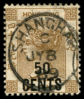 Lot 23639:1885 Surcharges SG #41 50c on 48c yellow-brown, 1889 Shanghai cds, Cat £60 for use in Shanghai
