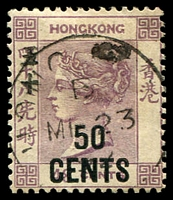 Lot 3669 [2 of 2]:1891 Surcharges With Added Chinese Characters SG #49 50c on 48c dull purple x2, Cat £11