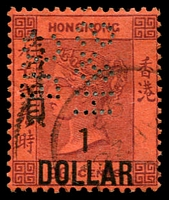 Lot 3670:1891 Surcharges With Added Chinese Characters SG #50 $1 on 96c purple/red, 'H&S/BC' perfin, Cat £22
