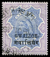 Lot 3777 [1 of 3]:1885-97 Ovpt in Black SG #35-7 2r to 5r, Cat £14. (3)
