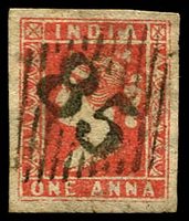 Lot 3747:1854-55 SG #12 1a red Die I 4-margins, '85' cancel of Belgaum, Cat £80.
