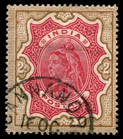 Lot 3753:1895 High Values Wmk Star SG #107 2r carmine & yellow-brown, Canonor cancel Cat £21.