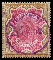 Lot 3754:1895 High Values Wmk Star SG #107 2r carmine & yellow-brown, 1902 purple cancel Cat £21.