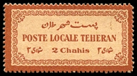 Lot 21763:Teheran: 2ch red-brown on buff.