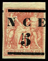 Lot 26191:1881-84 French Colonies Overprints SG #8 5c (Type 5) on 40c red/yellow, 4-margins, Cat £30.