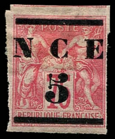 Lot 26193:1881-84 French Colonies Overprints SG #9 5c (Type 5) on 75c rose-carmine, 4-margins, Cat £65.