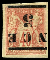 Lot 3971:1881-84 French Colonies Overprints SG #8a 5c (Type 5) on 40c red/yellow, 4-margins Ovpt inverted, Cat £27.