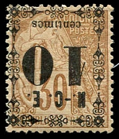Lot 3974:1892 French Colonies Overprints SG #15a 10c (Type 9) on 30c cinnamon/drab, Ovpt inverted, Cat £25.