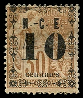 Lot 26194:1892 French Colonies Overprints SG #15 10c (Type 9) on 30c cinnamon/drab, MNG, Cat £26.