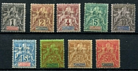 Lot 3975:1892 Navigation & Commerce SG #31-41 1c to 50c, excl 25c & 40c, Cat £150. (9)