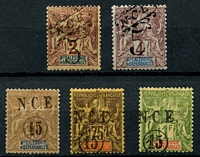Lot 26196:1900-01 Surcharges SG #50-4 type 11a 5 on 2c & 5 on 4c and type 12 15 on 30c, 15 on 75c & 15 on 1f, Cat £95. (5)