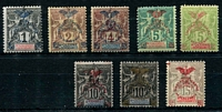 Lot 3978:1903 Annexation 50th Anniversary SG #63-70 1c to 15c incl both 5c & 10c, Cat £71. (8)