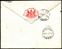 Lot 5726 [2 of 2]:1909 (Aug 27) use of 1d Arms on cover from Sydney to Edgecliff, with fine red 'State Government House, Sydney' seal and arms on flap. Appears to have contained an invitation.