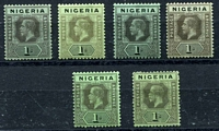 Lot 4020:1914-29 KGV Wmk Multi Crown/CA SG #8,b,c,d,e,f 1/- set of 5 shades, excl yellow-green with white back, Cat £123. (6)