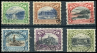 Lot 4465:1935-37 Pictorials SG #230a-6a P12½ 1c to 24c, Cat £49. (6)