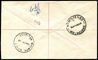 Lot 3159 [2 of 2]:Pennydale: - 'RELIEF/13AU68/61/VIC·AUST' on 5c & 25c on Robin cover with blue registration label  PO 3/3/1958; closed 25/8/1999.