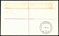 Lot 3184 [2 of 2]:Penshurst: - 'RELIEF/7FE73/57/VIC-AUST' on 7c & 50c on registered cover with blue registration label. [Used 2-12/2/73]  PO 1/9/1857; LPO 15/10/1993.
