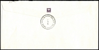 Lot 15466:Tally Ho: - WWW #40B 32½mm 'TALLY HO/15MY84/VIC-3149' backstamp on stampless cover. [Recovered and re-used from ?/10/79]  PO 1/12/1882; LPO 10/8/1993; replaced by Burwood East LP 7/11/1997.