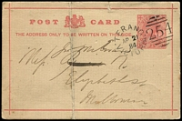 Lot 15547:Terang: - WWW #20 unframed 1st duplex 'TERANG/AP21/84/VICTORIA - 254' on 1d Postal Card (creased).  PO 1/3/1859; LPO 5/1/1999.