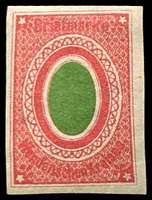 Lot 4570 [2 of 3]:1863-71 Solid Green Centre SG #4,6,7 reprints or forgeries of all three issues. (3)