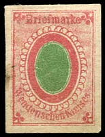 Lot 4570 [1 of 3]:1863-71 Solid Green Centre SG #4,6,7 reprints or forgeries of all three issues. (3)