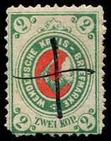 Lot 4576:1878 Arms of Wenden SG #10 2k green & red, usual pen cancel, rounded corner, Cat £33.