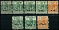 Lot 3396:1916-18 'WAR' Overprints SG #114-20 complete, with minor duplication. (8)