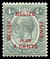 Lot 3399 [2 of 5]:1932 Relief Fund SG #138-42 complete, Cat £32 (5)