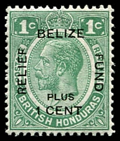 Lot 3399 [5 of 5]:1932 Relief Fund SG #138-42 complete, Cat £32 (5)
