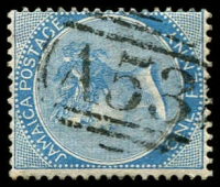 Lot 3860:May Hill: 'A53' on 1875 1d blue.