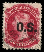 Lot 1710:1874-77 Bold 'OS' Wmk Large Star Perf 11½-12½: SG #O13 2/- crimson-carmine, Cat £32