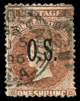 Lot 1713 [2 of 2]:1891-1902 Narrow 'OS' Wmk Broad Star Perf 11½-12½: SG #O31-2 1/- Vandyke brown & 1/- dull brown, Cat £14 (2)