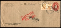 Lot 2238:Boolarra: - WWW #30A 'BOOLARRA/9AP52/VIC-AUST' on ½d orange pair on Education Department 2½d long Envelope (BW #ES86). Unaddressed so red 'RETURN TO SENDER' hand and boxed 'NO ADDRESS' on face  PO 1/9/1884; LPO 1/9/1993.
