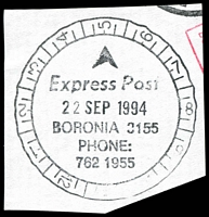 Lot 2344:Boronia: - WWW #460 12hr 'Express Post/22SEP1994/BORONIA 3155/PHONE:/762 1955' on piece. [The only recorded example]  RO 1/10/1920; PO 15/5/1922.