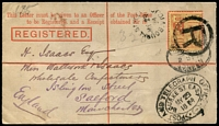 Lot 2383 [1 of 2]:Bourke Street East: - WWW #510 belt & buckle 'POST AND TELEGRAPH OFFICE/BOURKE ST EAST/MY23/1894' on Registration Envelope with 2½d, to England. [Rated 3R]  Replaced Eastern Market RH 23/6/1886; PO c.1902; closed 20/6/1969.