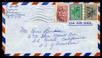 Lot 23110:1964: commercial air cover to USA with Gas Plant 3p & 20p + 1956 Charity Tax ¼g tied by Dhahran machine.