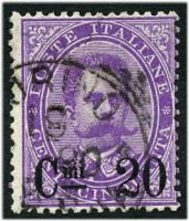 Lot 4217:1890 Surcharges SG #46 20c on 50c, Cat £55.