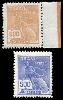 Lot 19183:1922-29 Mercury SG #337-8 500r blue & 600r orange, Cat £11.25.