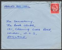 Lot 16295 [1 of 2]:1957 commercial air cover to GB with GB 2½d & FPO 255 cds, embossed 'ROYAL AIR FORCE STATION/KHORMAKSAR' on flap, o/o.