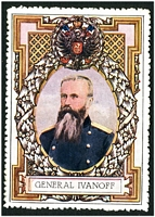 Lot 94:Russia: c.1916 multi-coloured label with portrait of General Ivanoff issued for Lord Roberts Memorial Fund.