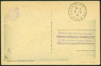 Lot 3299 [2 of 2]:1946 PPC view of the Summer Palace with 15f (SG #206) tied by Palace cds 6 2 46, fine early maxim card.