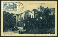 Lot 16534 [1 of 2]:1946 PPC view of the Summer Palace with 15f (SG #206) tied by Palace cds 6 2 46, fine early maxim card.
